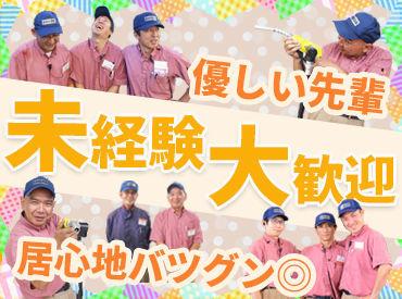 関東燃料株式会社の画像・写真