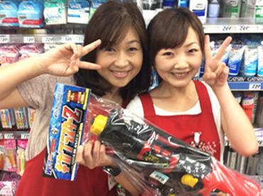 愛彩 太宰府店(株式会社愛彩)※三角商事グループの画像・写真