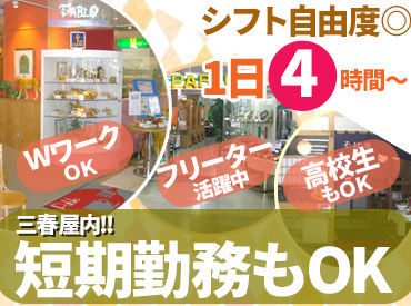株式会社田畑産業の画像・写真