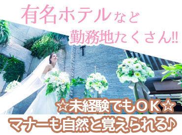 有限会社品川配ぜん人紹介所の画像・写真