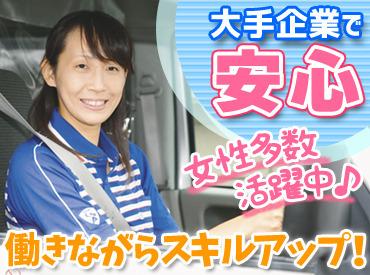 佐川急便株式会社 三島営業所の画像・写真