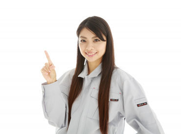 株式会社東海道シグマ 製造事業部 ※勤務地:焼津市相川の画像・写真