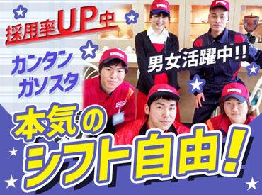 あかしや通りSS (昭和シェル石油)の画像・写真
