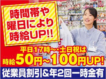 Joshin 田辺店の画像・写真