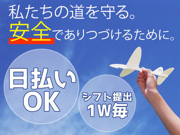株式会社エムサス規制支店※五井エリアの画像・写真