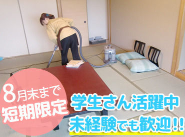 ケービックス西日本株式会社の画像・写真