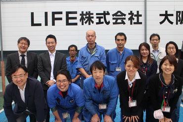LIFE株式会社の画像・写真