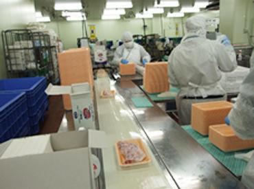 フードプロセス株式会社 ライフ南港プロセスセンター(間口グループ)の画像・写真