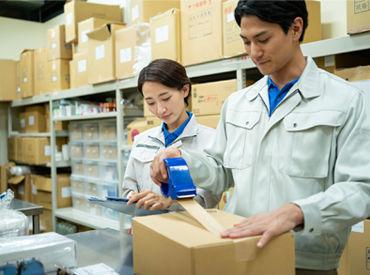 株式会社SIT ※勤務地:千葉県船橋市の画像・写真