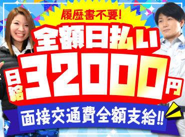 エースパワー株式会社 大阪営業所の画像・写真