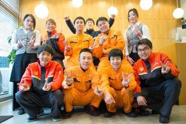 ヤマヒロ株式会社の画像・写真