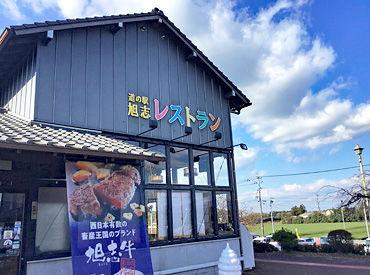 道の駅 旭志の画像・写真