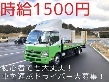 ホンダ運送株式会社 茨木センターの画像・写真