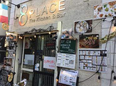 8PLACE The Kitchen&Bar大倉山の画像・写真