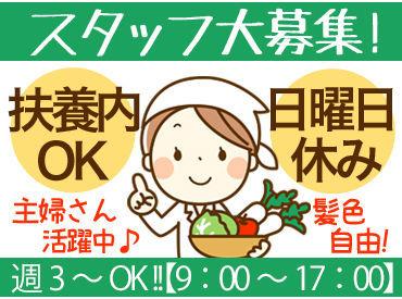 株式会社姫路農産流通センターの画像・写真