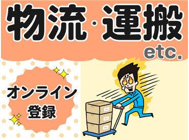 株式会社テクノ・サービス/591339の画像・写真