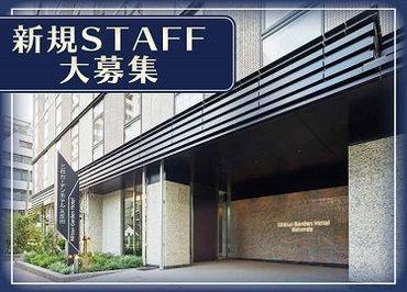 三井ガーデンホテル五反田の画像・写真