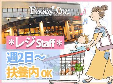 鶴屋フーディワン新大江店の画像・写真