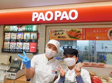 PAOPAO 名古屋松坂屋店の画像・写真
