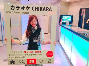 カラオケCHIKARA 東岡崎駅前店の画像・写真