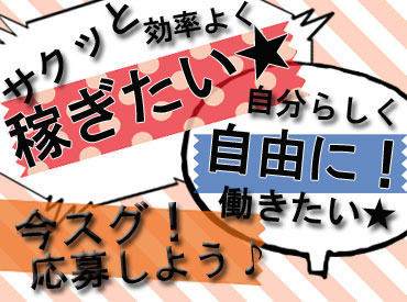 株式会社朝日技建の画像・写真