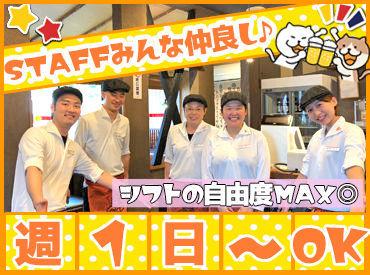 三宝亭 加賀町店の画像・写真