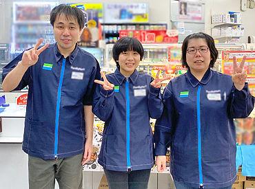 ファミリーマート 下荒田四丁目店の画像・写真