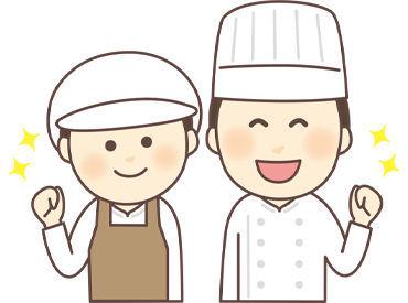 富士産業株式会社 神奈川事業部 <勤務地:坂戸保育園>の画像・写真