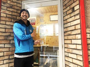 神戸新聞 箕谷神戸北町専売所の画像・写真