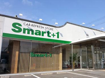 Smart+1 茨木西店の画像・写真