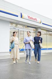 南大阪ヤクルト販売株式会社 田辺センターの画像・写真