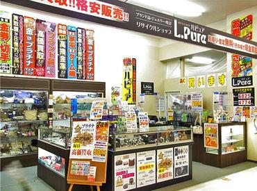 ルピュア マックスバリュ滝川店の画像・写真