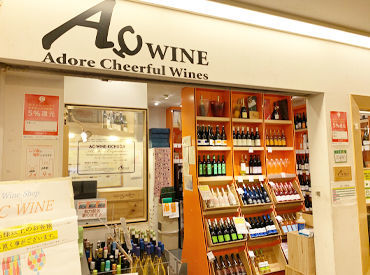 ACワイン 吉祥寺店の画像・写真