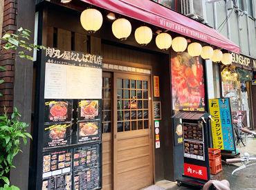 肉タレ屋 難波肉バル店の画像・写真