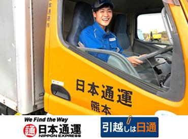 日本通運株式会社 熊本支店 ※勤務地:八代の画像・写真