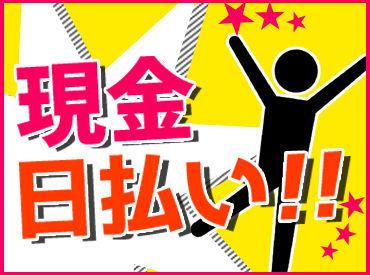 株式会社リージェンシー 名古屋支店 勤務地:掛川市/NYMB201130002Rの画像・写真