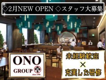 Precious Ono Hakata【New OPEN!】の画像・写真