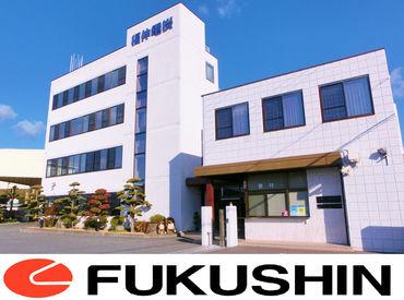 福伸電機株式会社 姫路工場の画像・写真