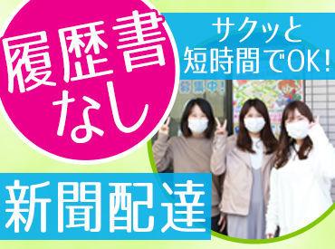 読売センター甲子園の画像・写真