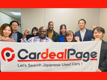 CardealPage Co.,Ltd.(株式会社カーディールページ)の画像・写真