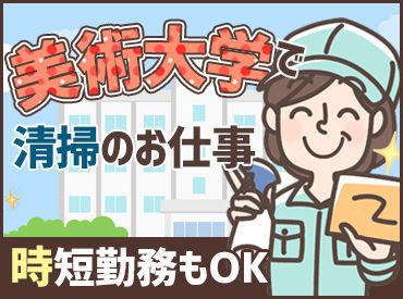 タケダ株式会社 女子美事業所の画像・写真