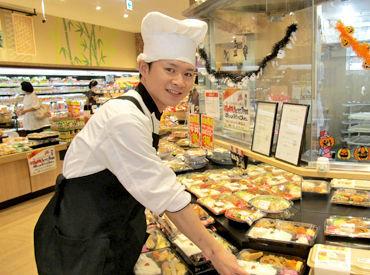 Foods Market SATAKE 新大阪店の画像・写真