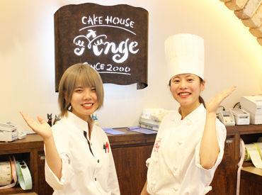 有限会社ケーキハウスアンジュの画像・写真