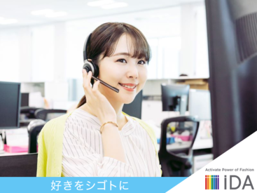 株式会社iDA 広島支店 6000006の画像・写真