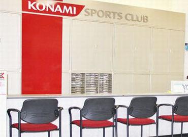 コナミスポーツクラブ 松江の画像・写真