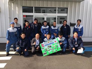 ヤマトオートワークス株式会社 柏工場の画像・写真