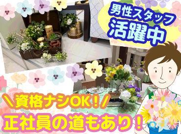 株式会社マーキュリー 岐阜店の画像・写真