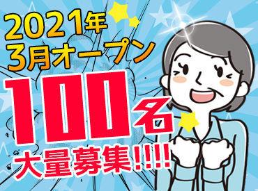 大阪高速乳配株式会社の画像・写真