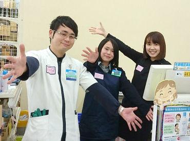 GENKY(ゲンキー)福井二の宮店の画像・写真
