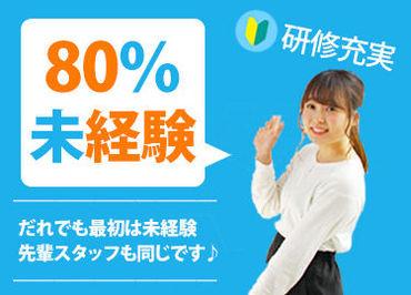 ピックル株式会社 ※勤務地:渋谷駅ハチ公口エリアの画像・写真